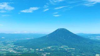 <三百名山>ニセコアンヌプリ 登山